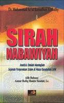 sirah-nabawiyah
