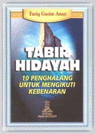 tabir-hidayah-10-penghalang