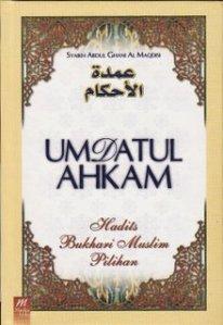 umdatul_ahkam