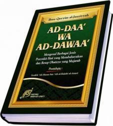 Ad-Daa wa ad-Dawaa