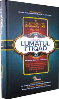 Syarah Lum'atul I'tiqad