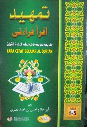 tamhid-iqro-qiroaty-cara-cepat-belajar-al-Quran-buku-cover